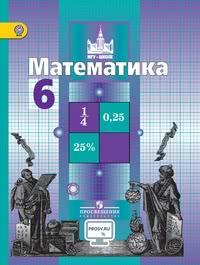 Алгебра 6 класс решение задач заказать решение задач по технической механике