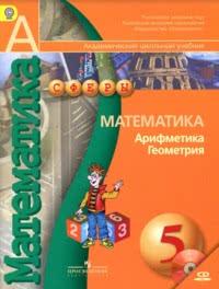 Решение задач за 5 класс учебник решение задачи по гпк